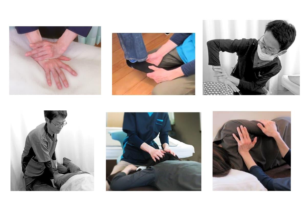 手技療法を中心とした安心の施術